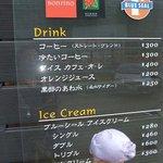 カフェ・ボンフィーノ 宇奈月店 - むらさきいもアイス