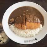 カレーハウス CoCo壱番屋 - カツカレー、4辛です。