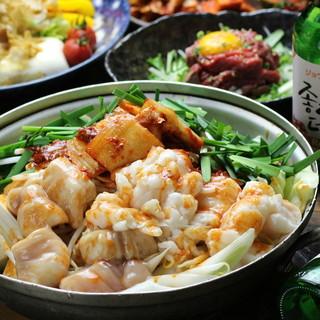 韓国料理好きに大人気☆【ホルモン鍋コース】でお腹も心も大満足