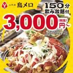 150x150 square 84802109
