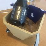 84804933 - お酒(かなり、甘口。う〜ん苦手)