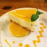 VAULT COFFEE - オレンジのレアチーズケーキ