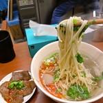 蘭州料理 ザムザムの泉 - 蘭州牛肉麺 (麺は細的)