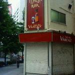 ItaLia Bar VANCALE -
