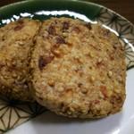 御菓子屋 うえだ - 料理写真:チーズとゴマのクッキー