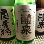 酒場食堂とんてき - 醴泉(岐阜県 養老町)
