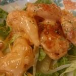 中華菜館 五福 - 海老のオーロラソース