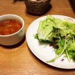ラ カサリンガ - ランチAセットのスープ、サラダ、パン