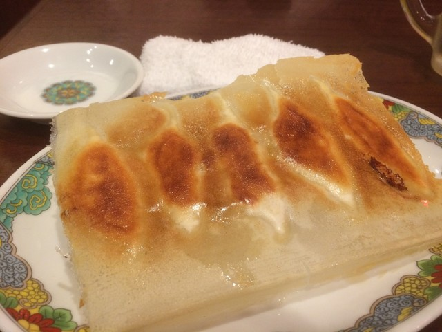 餃子 你好>