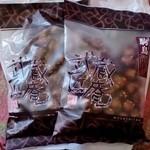武蔵匠庵 -