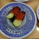 無添くら寿司 - イクラ