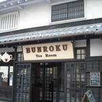 ブンロク ティールーム - 京阪守口市駅近くにあり