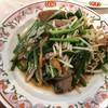 餃子の王将 - 料理写真:ニラレバ炒め480円と