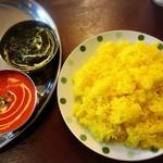 ネパール・インドレストラン&バー クオリティー - ライス