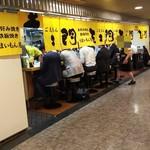 五ェ門 ASSE店 - 五エ門 広島駅ASSE店 (2018.04.26)