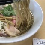 中華そば よしかわ - 旨味そば 〜ver2〜  麺リフト