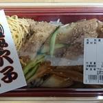 84823510 - 煮穴子ごぼう飯