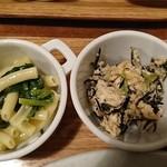 凛空 - 小鉢:国産牛ハンバーグプレート