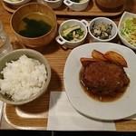 凛空 - 国産牛ハンバーグプレート:1.200円