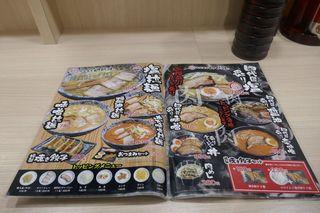 函館麺屋 四代目 - ラーメンは塩、味噌、醤油、辛味噌に加えて、四代目シリーズのメニューや各種サイドメニュー