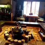 手打ちそばと朝宮茶の店 黒田園 - 囲炉裏席(テーブル式)