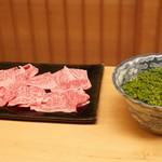 緒方 - ☆しゃぶしゃぶ肉