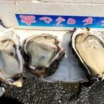 ヤマサ水産 - 料理写真: