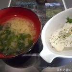 喫茶まるゆ - おみそ汁とサラダ