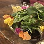 FRAGRA - 花とハーブのフレグラサラダ(880円)