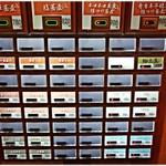 84832993 - 券売機。青唐辛子のつけ麺が気になる…!