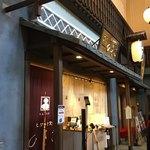 てんぷら食堂 ひさご - facade