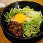ごまる - 黒ゴマ担々麺   950円   辛さ増し20円