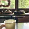 猫の時間 - ドリンク写真:紙コップでジュースを飲みました