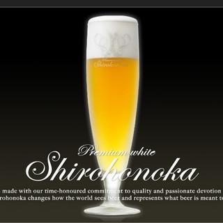 選ばれたお店でのみ味わえる、特別なビール『白穂乃香』