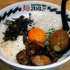 JAWS - 料理写真:【味玉まぜそば 醤油】¥900