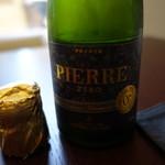 京料理屋 嵐山さくら - ノンアルコールスパークリングワイン