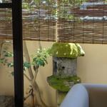京料理屋 嵐山さくら - 庭
