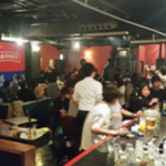 Bar on&off -