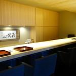 京料理屋 嵐山さくら - カウンター席