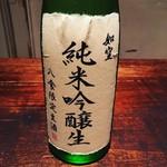 トゥアック ジャム - 日本酒もたまに、入荷。