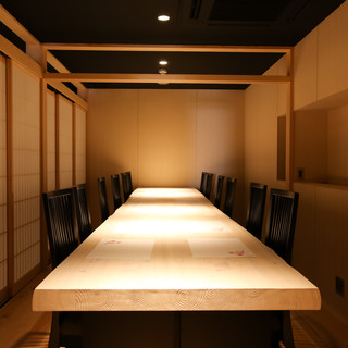 《個室は最大15名様まで》モダンな和空間で寛ぎのひとときを