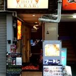 レッドホットクラブ 蒲田店 - 店頭です、JR蒲田東口から比較的近いです