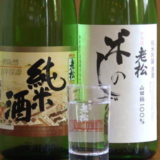 """清酒発祥の地""""伊丹""""が誇る一品を。和食との相性をご堪能あれ。"""