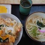 天野屋 - 『天玉セット(天玉丼+うどん小)』(税込み700円)