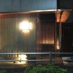 84848738 - 歌舞伎町の裏にひっそりと佇んでいます