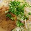 北海屋 - 料理写真:丸天ちゃんぽん♪