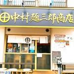 中村麺三郎商店 - 島津氏の家紋。店主・中村氏は鹿児島の出身。