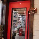 イル ベッキオ プラタノ - 2階入り口ドア