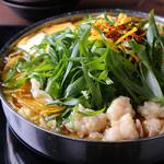 【博多×京都】九条ねぎモツ鍋(1人前)