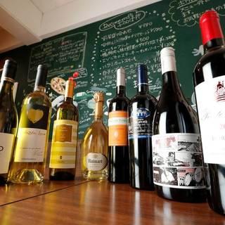ワイン常時30種類!ビストロだからこその充実のラインナップ◎
